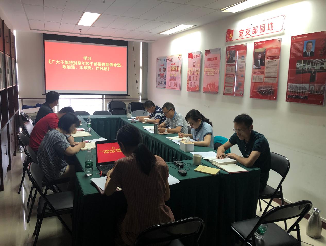 """苏体实业党支部组织开展 """"初心是什么、使命干什么、奋斗比什么"""" 专题讨论"""